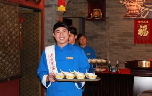 北京娱乐-老舍茶馆 (前门店)