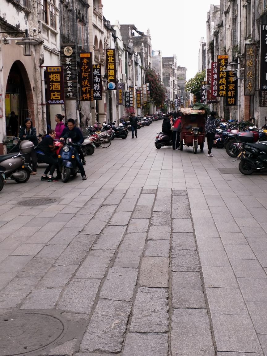 上海-桂林-北海-上海  亲子10日自由行(四) 北海   涠洲岛