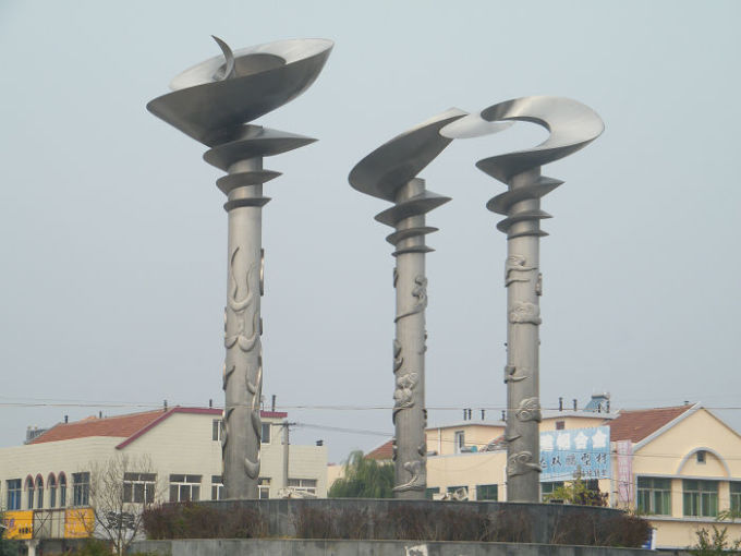 东营新区广场雕塑