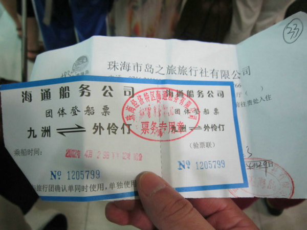 葫芦岛旅游攻略自助游图片