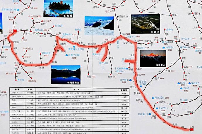 南宁到青海铁路线图