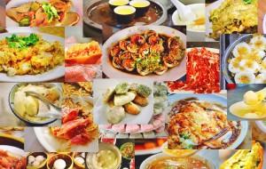 【潮州图片】食在潮汕——周末潮汕地区美食大搜罗