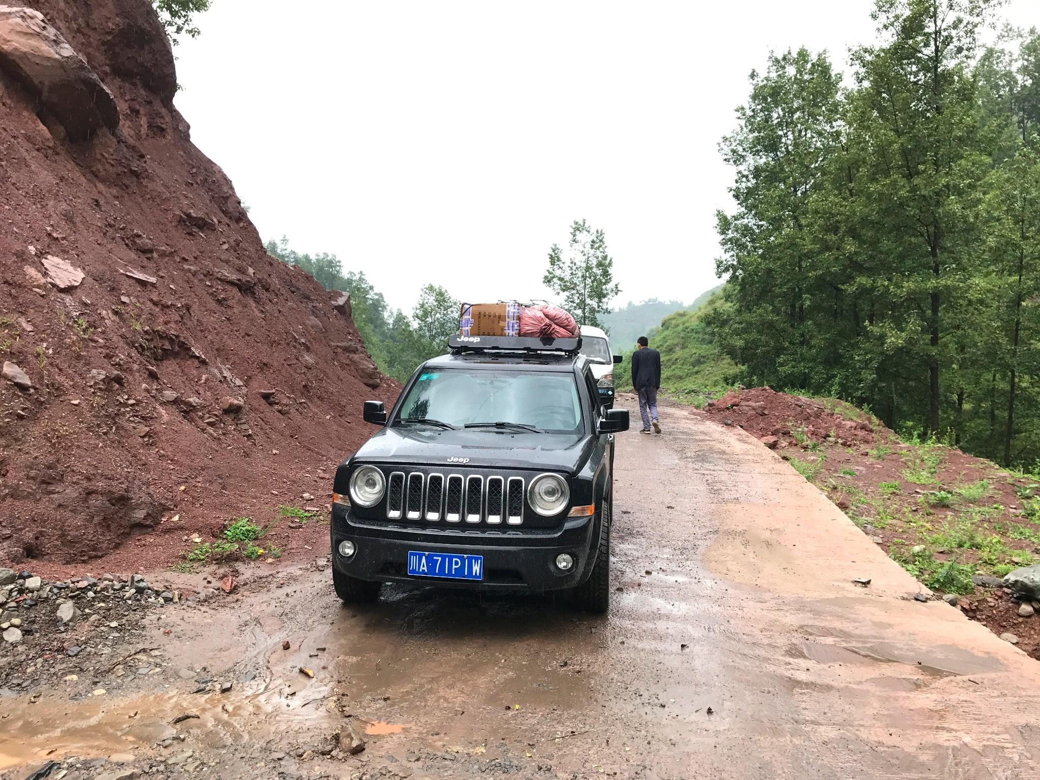 国庆十一川西自驾拼车招人