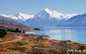 【奥克兰图片】2017在夏天过春节,纯净新西兰14天2500公里自驾游