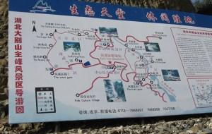 【黄冈图片】走革命的路,爬红军爬过的大别山