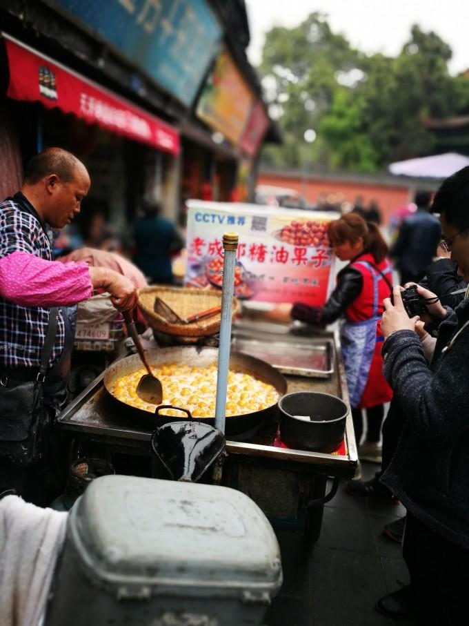 成都,一个满是大熊猫和火锅味道的城市