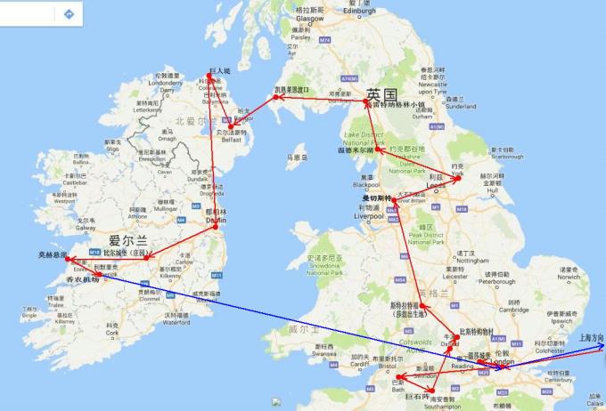 匆匆九天穿过大不列颠岛(great britain) ,爱尔兰岛(ireland)(一)伦敦
