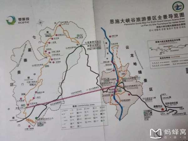 湖北/湖北/全景/双动(十日游)之六 恩施大峡谷