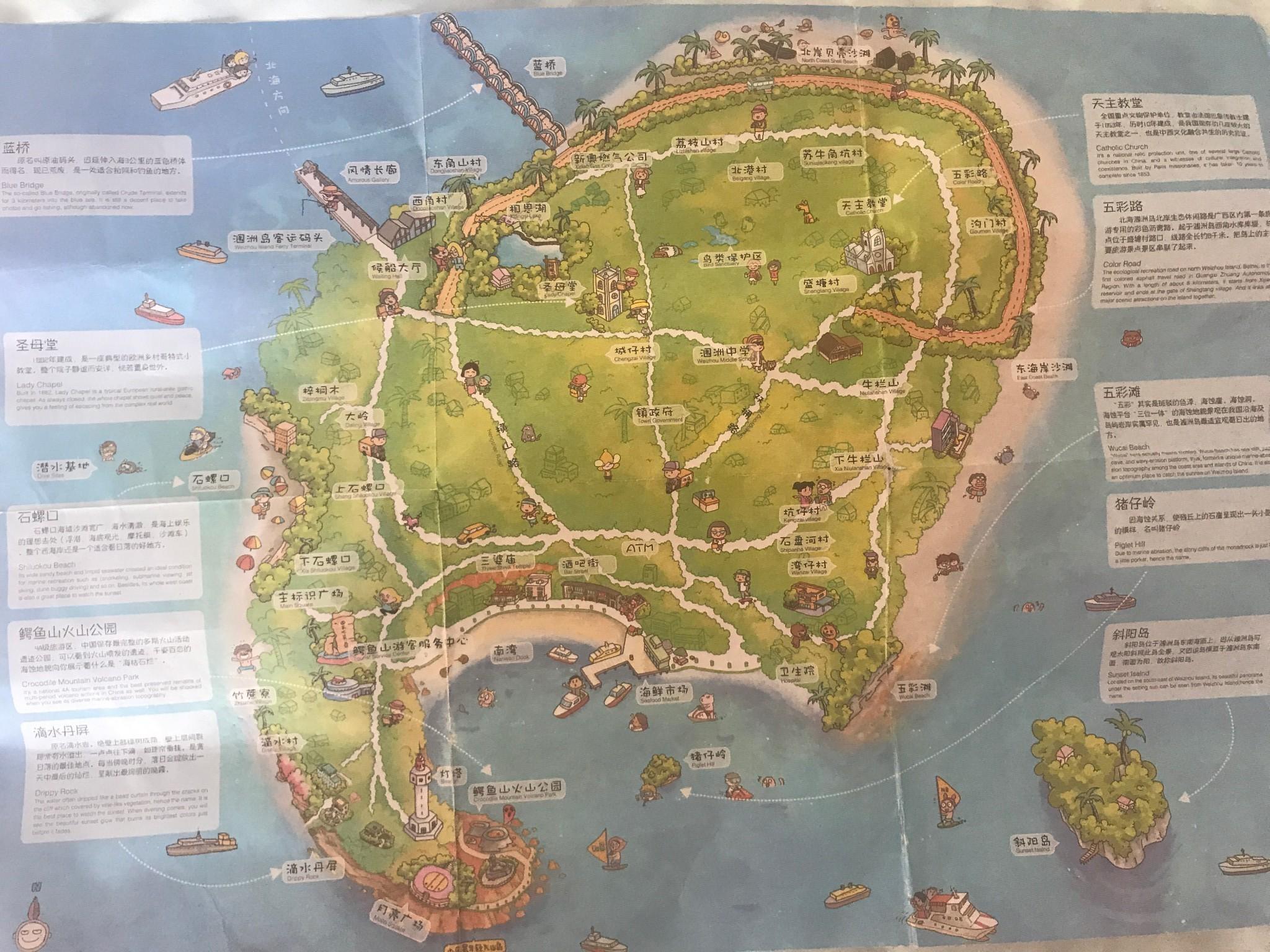 北海沙滩 桂林山水(9日自由行)_游记