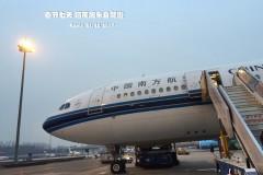 2017年春节 海南房车自驾游手记