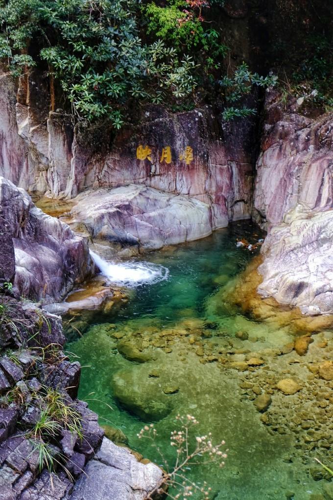 南岭国家森林公园2日游,乳源旅游攻略-马蜂窝2月份穷游西班牙旅游攻略图片