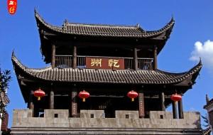 【吉首图片】湘西自由行(乾州,矮寨,德夯,红石林,芙蓉镇)