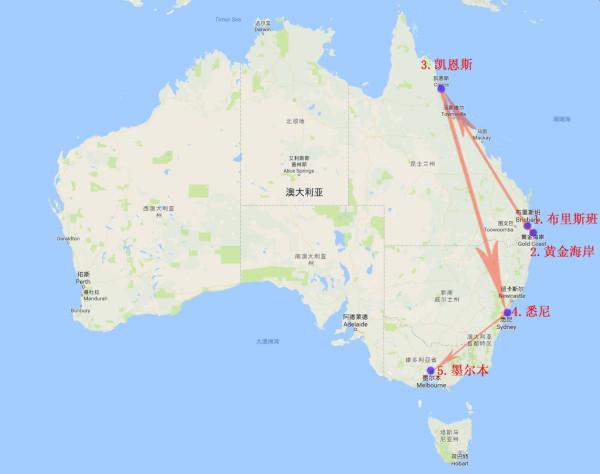 大堡礁绿岛,玻璃底船观海底世界 悉尼:蓝山三姐妹峰,邦迪海滩,悉尼鱼