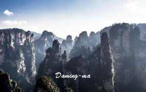 【张家界图片】春节湘西行之三【张家界国家森林公园】