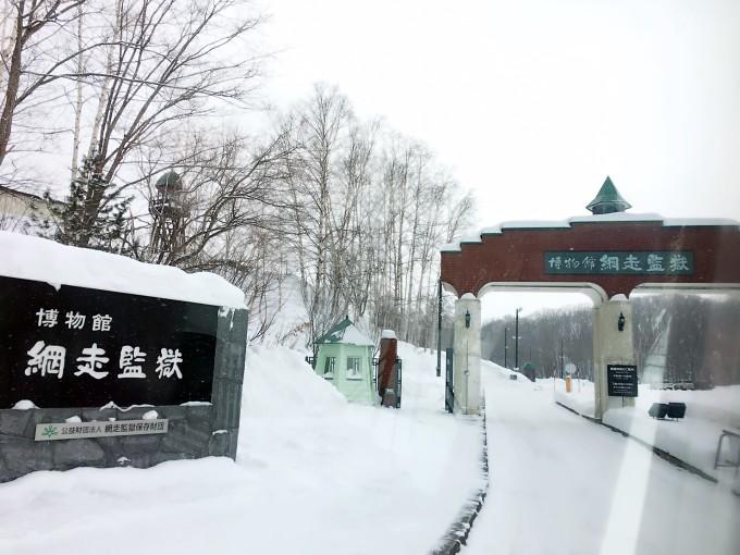 北海道(函馆大昭公园登别地球岬小樽札幌旭川动物园