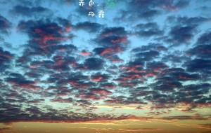 【韶关图片】赤壁丹霞的辞旧迎新曲(韶关丹霞山)