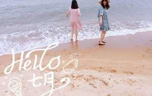 【东戴河图片】东戴河畅游之旅——开心、快乐,玩到嗨!