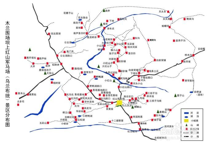 站在草原望北京-塞罕坝,乌兰布统草原三日游