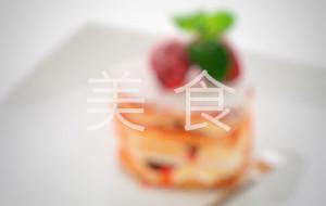 尼甘布美食-Serendib Restaurant