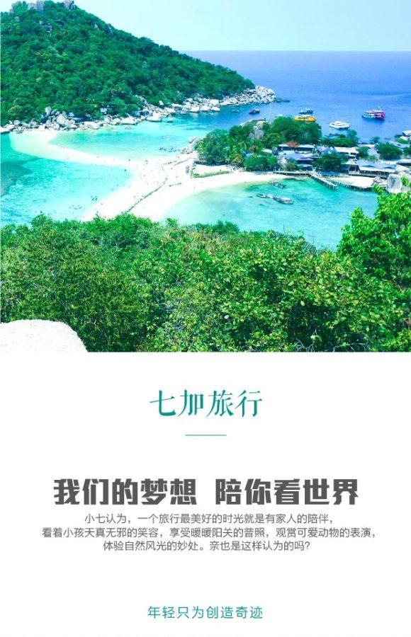 普吉岛 苏梅岛丛林骑大象演休闲一日游(越野atv+激爽皮划艇+动物表演