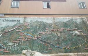 【西峡图片】老界岭半日游