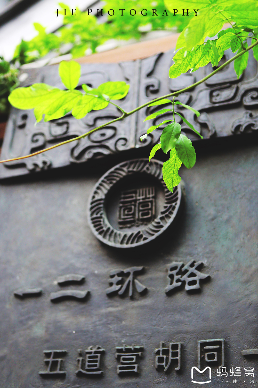 北京土著秘籍——初来乍到,少不了的京八件儿