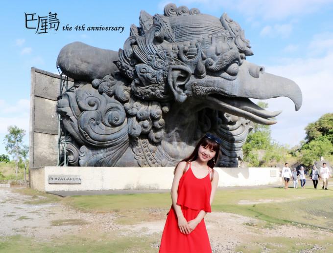 """神鹰广场神鹰背上骑着巴厘岛的最高神明""""破坏神"""",即wisnu神,是印度三"""