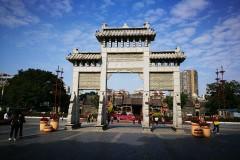广州---陈家祠(259)
