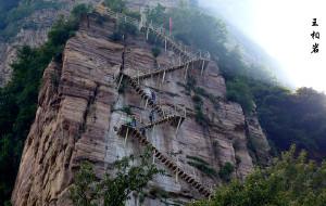 【安阳图片】太行大峡谷—桃花谷、桃花洞、桃花潭瀑布、太行天路、王相岩