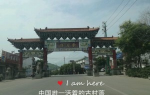 【神垕图片】河南禹州神垕古镇