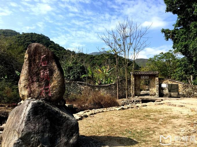 (恩平)云礼石头村 那吉温泉乐园