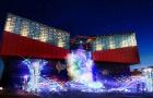 日本 大阪海游馆 天保山水族馆门票(极速出票+电子票扫码入园+超长有效期)