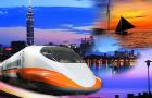 中国台湾高铁票代订早鸟8折电子票(90天内有效+不限日期+不限车次)