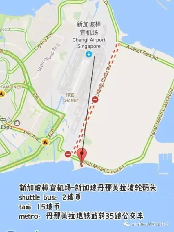 新加坡民丹岛|民丹岛悦榕庄入住体验(岩石晚餐)
