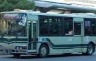 超值  京都巴士1日乘车券 游遍京都必备 含景点优惠(快速出票+赠送日本优惠劵大礼包)