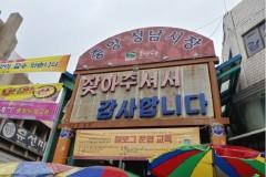 韩国秋天的美食之旅推荐_ K-travel bus就搞定!