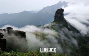 【梵净山图片】不为梵音,不为杜鹃,只为那片净土上的8000级台阶