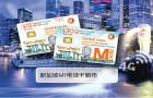 新加坡上网卡电话卡 新电信电话卡(可开热点/可选樟宜机场取卡/免打印)