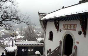 【九华山图片】四大佛山主题游:九华山之风云突变