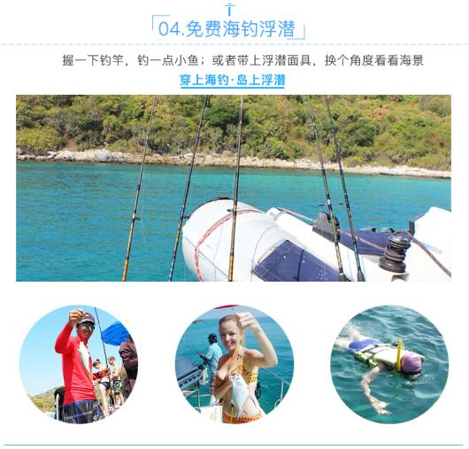 苏梅岛双体帆船包船出海一日游(酒店接送 海钓浮潜 跳水游泳 自助午餐