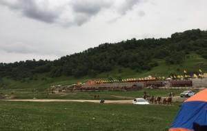 【陇县图片】关山牧场-----来一场说走就走的旅行