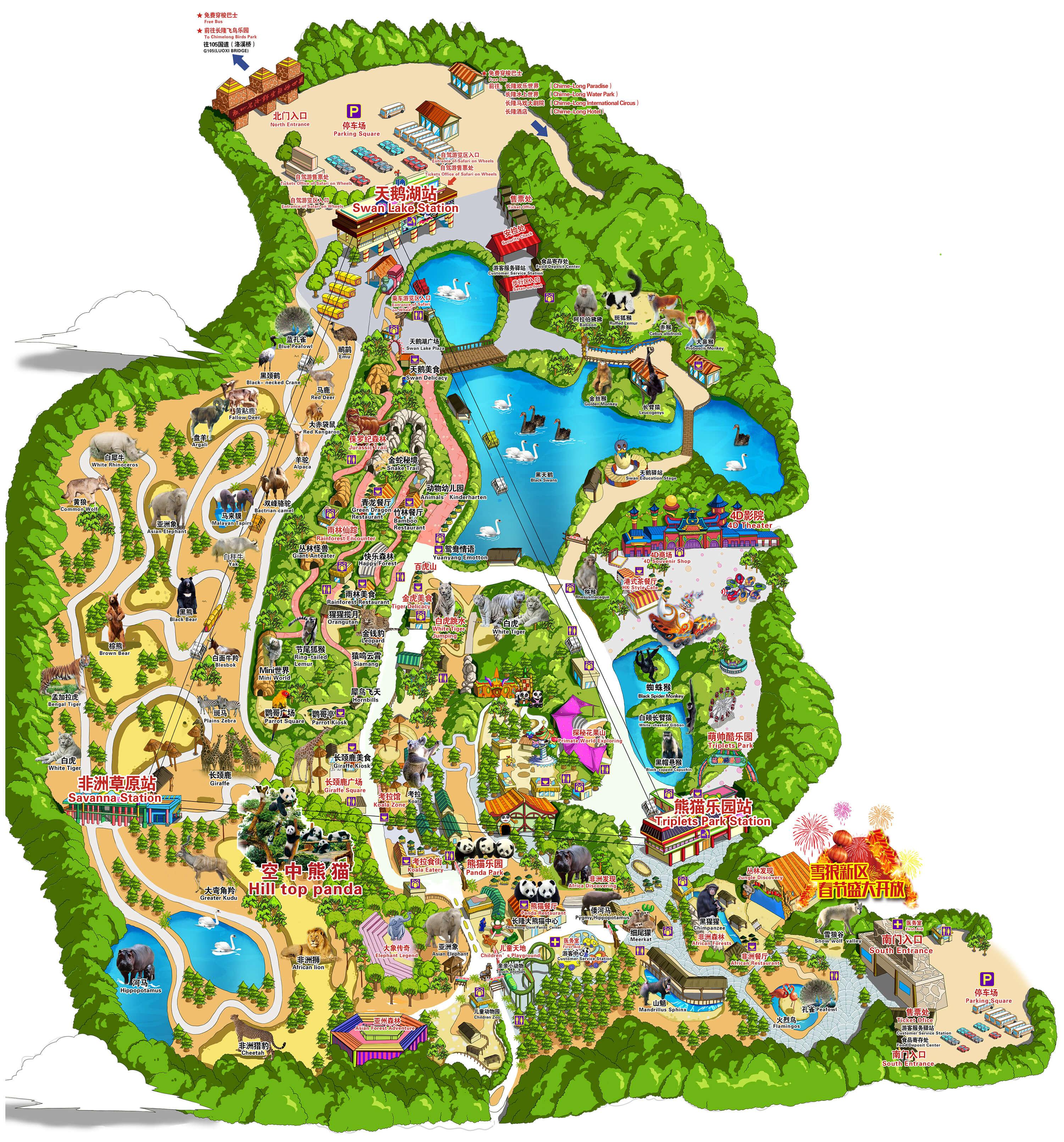 动物园园区地图