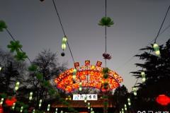 济南趵突泉迎春花灯会