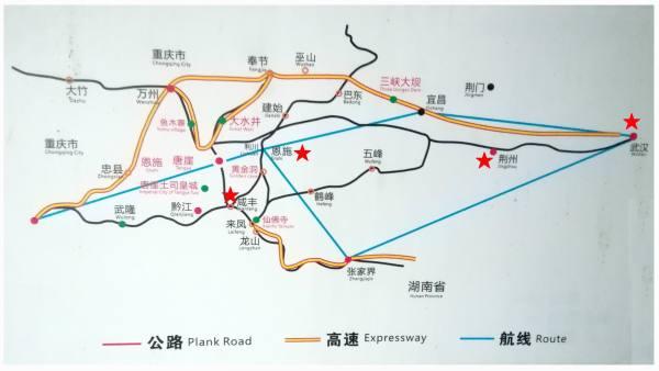 与皇帝同名的咸丰县 ,咸丰旅游攻略 马蜂窝