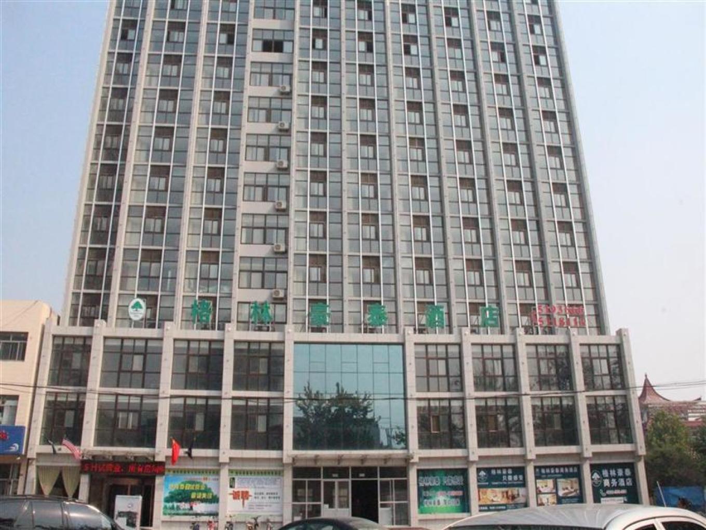 位于寿光,GreenTree Inn Weifang Shouguang Bohai Road Cangshe是游览潍坊的很好住宿选择。 酒店想您所想,力求为您提供舒适的入住体验。 GreenTree Inn Weifang Shouguang Bohai Road Cangshe的工作人员秉承顾客至上的服务理念,为您提供宾至如归的入住感受。 客房内饰优雅,便利设施齐全。 酒店内设多种休闲娱乐设施。 热情的工作人员、完善的设施、优越的位置、轻松前往潍坊的各大景点,这些都是众多游客选择GreenTree I