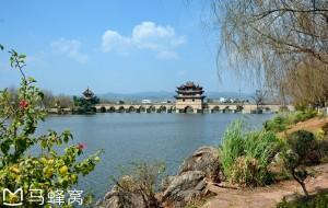 【红河图片】2017年云南之旅:建水