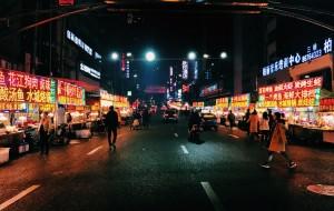 貴州娛樂-陜西路夜市