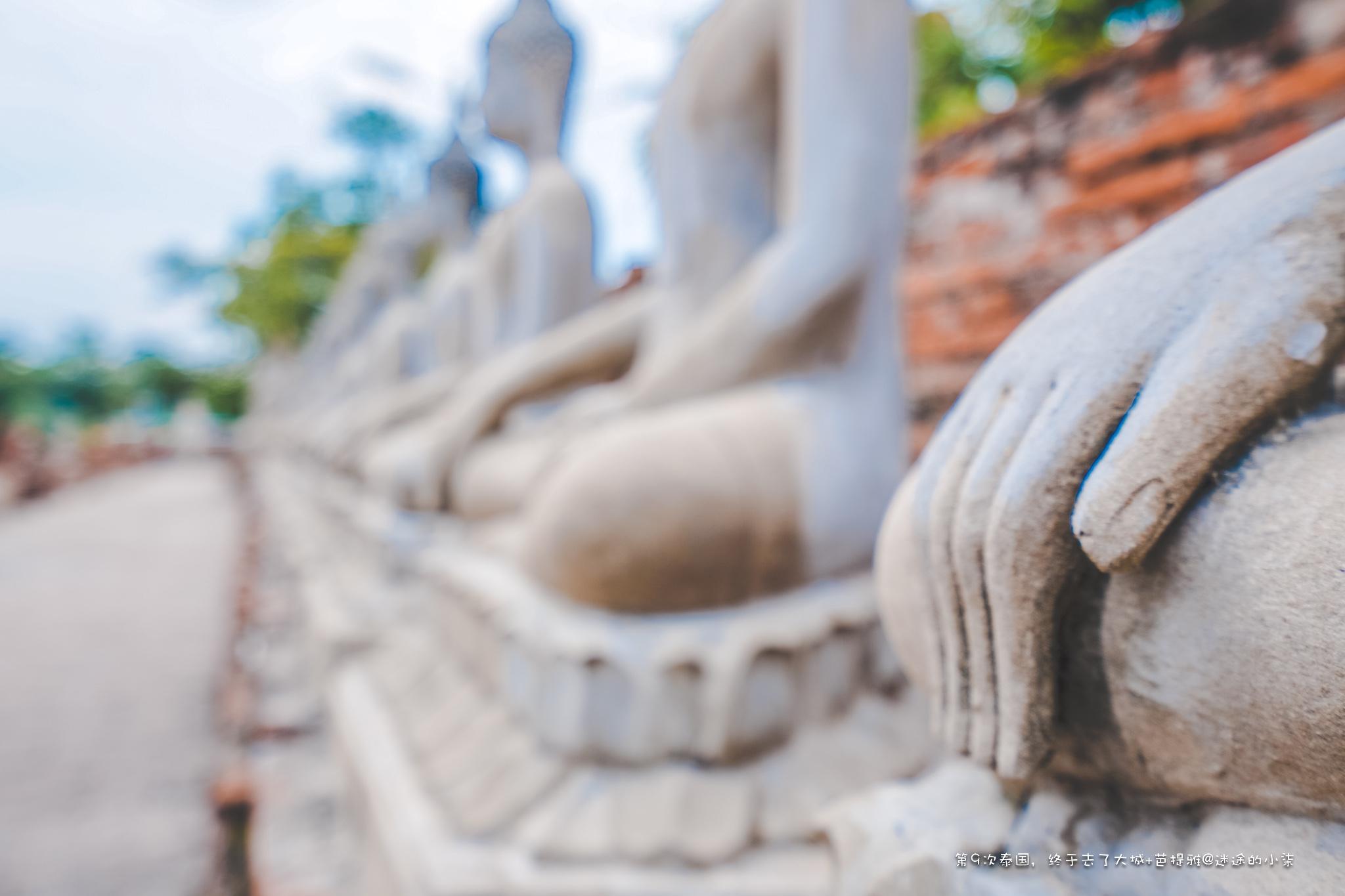 大城,走过繁华与沧桑的泰国古都