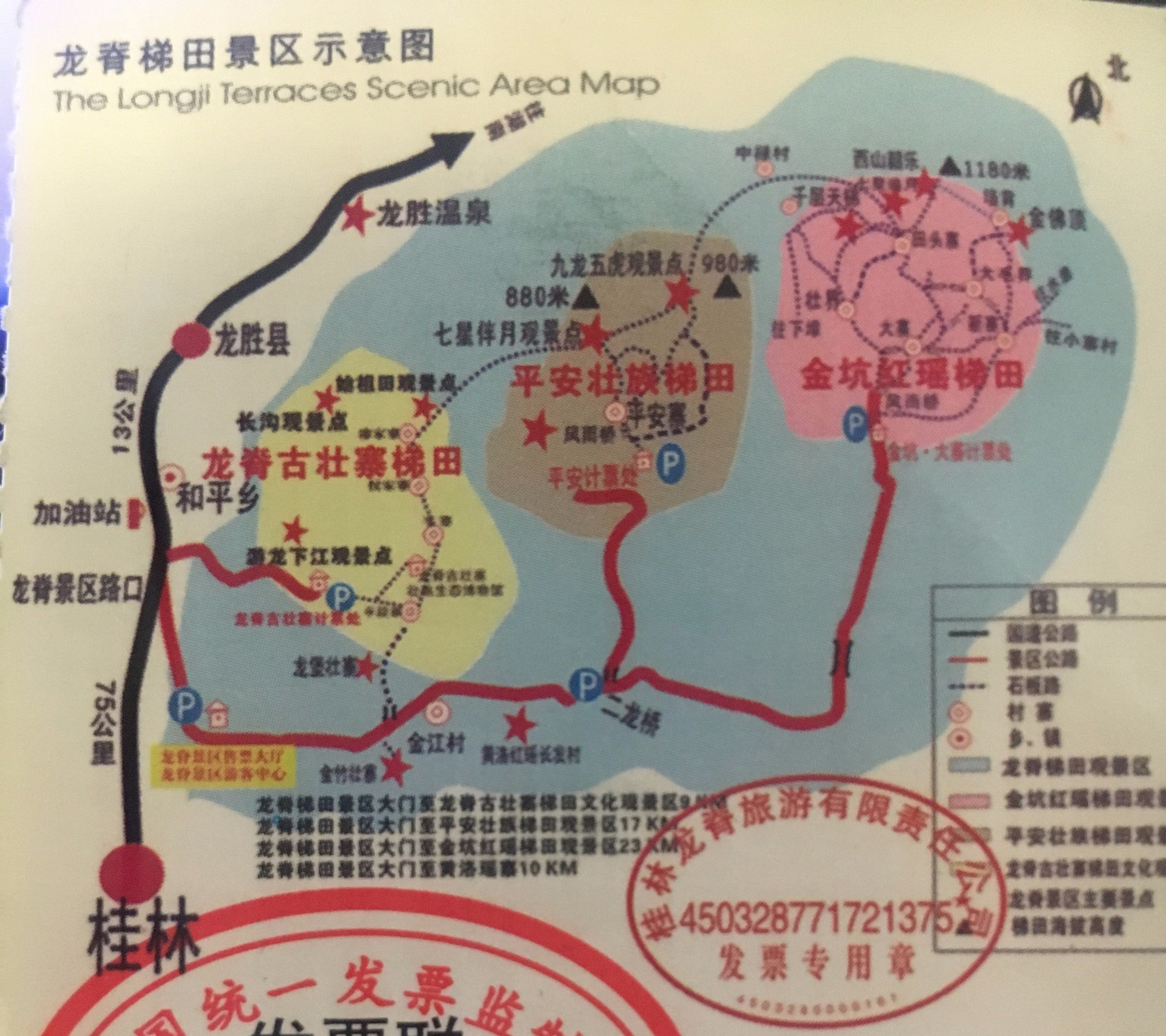 【桂林山水甲天下】来看看到底有几甲(含线路攻略)_游记