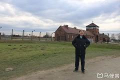 东欧六国之旅...波兰奥斯维辛集中营旧址实拍